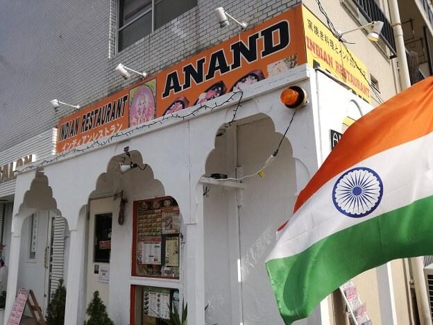 近く の インド カレー 屋 さん