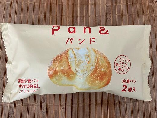 Pan&のナチュール