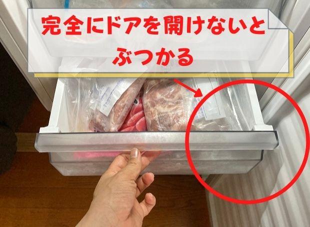 冷凍庫の注意点